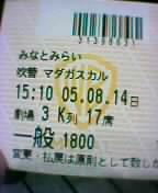 050814_1926.jpg