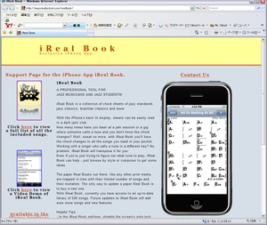 Ireal_book20090109
