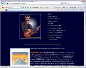 Guitarist_steve_khan_home_page20100