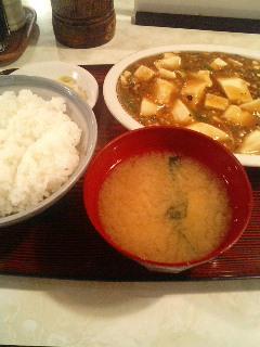 青山一丁目 中華桃太郎 麻婆豆腐定食