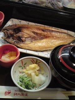 渋谷クロスタワー 北の海道 ほっけ定食