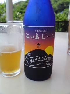 江ノ島ビール@江ノ島